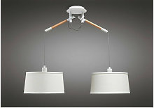 Suspension Nordica avec Abat jour blanc 2 Ampoules