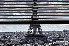 Tapisserie poster panoramique BONJOUR PARIS 4 x