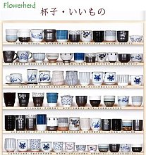 Tasse à thé en céramique porcelaine, service à
