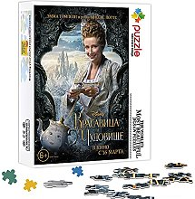 YITUOMO Puzzle Adulte 1000 pièces La Belle et la