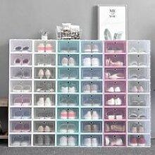 YOSOO boîte de rangement pour chaussures Ménage