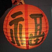 YQYMX Lanterne Suspendue Décorative De Style