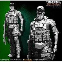 Yufan-figurine de soldat en résine modèle 1/35,