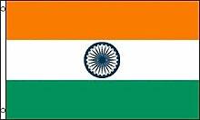 Zudrold Drapeau de l'Inde Bannière Indienne